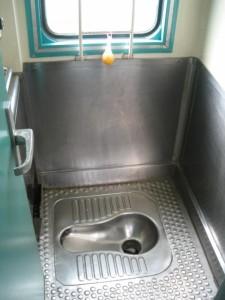 Train Toilet